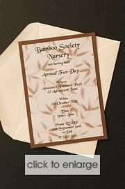 Annual Event Wedding Invitation
